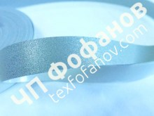 svetootrazh-lenta_10mm_shine_elastic_2sided_001