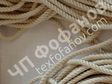twisted_cotton_cord_003